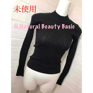エヌナチュラルビューティーベーシック(N.Natural beauty basic)のN.Natural Beauty Basic 着回しの効くシンプルニット M (ニット/セーター)