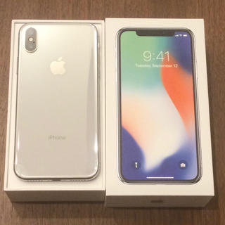 iPhone - iPhone X Silver 256 GB SIMフリー ガラスフィルム付き