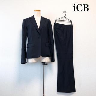 アイシービー(ICB)のICB アイシービー スーツ ジャケット パンツ 黒 ストライプ お仕事 素敵(スーツ)