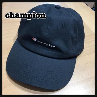 チャンピオン(Champion)の【チャンピオン】帽子 キャップ ブラック黒 刺繍ロゴ フリーサイズ 13(キャップ)