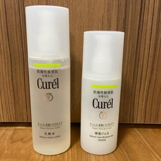 Curel 皮脂トラブル用化粧水 2本セット