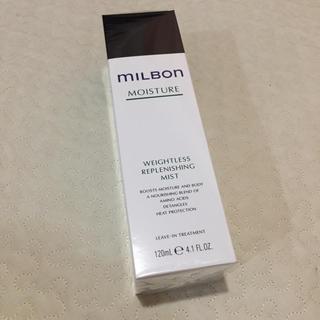 ミルボン - MILBON ミルボン ヘアトリートメント