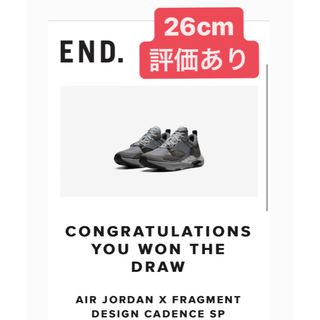 フラグメント(FRAGMENT)のFragment Jordan(スニーカー)