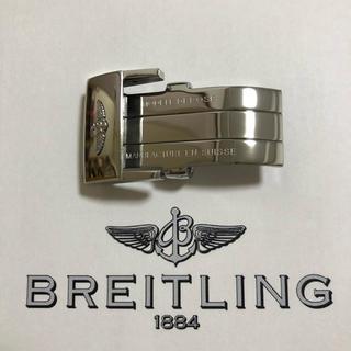 BREITLING - 【美品】BREITLING純正 Dバックル 尾錠幅20mm