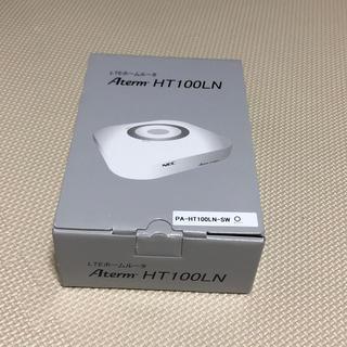 エヌイーシー(NEC)のaterm HT100LN(PC周辺機器)