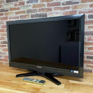 東芝 - 東芝 37V型 液晶テレビ 37Z1S フルハイビジョン 2番組同時録画可能