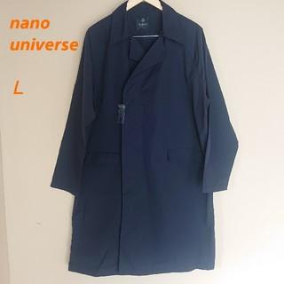 ナノユニバース(nano・universe)のナノ・ユニバース トレンチコート ステンカラーコート(ステンカラーコート)