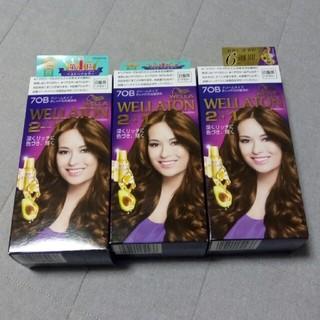 ウエラ(WELLA)の新品未使用 ウェラツープラスワン 7OB 3箱(白髪染め)