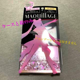 MAQuillAGE - マキアージュ 限定デザイン セーラームーンコラボファンデーションケース