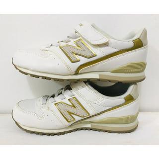New Balance - キッズ ニューバランス ホワイトゴールド ☆ 20cm