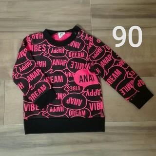 ANAP Kids - ANAP トレーナー 90 女の子 黒 ピンク ロゴ