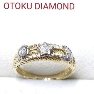 ポンテヴェキオ(PonteVecchio)のポンテヴェキオ ダイヤモンド リング(リング(指輪))
