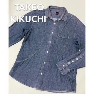 TAKEO KIKUCHI タケオ キクチ 長袖シャツ