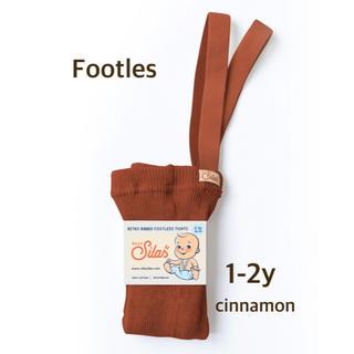 こどもビームス - SILLY Silas footless タイツ (cinnamon 1-2y)