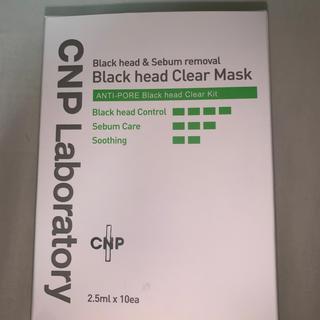 チャアンドパク(CNP)のCNP Laboratory(その他)