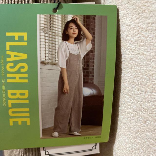 しまむら(シマムラ)のスエードオールインワン グレージュ Lサイズ レディースのパンツ(オールインワン)の商品写真