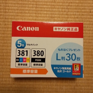 Canon - BCI - 381 + 380 5MP キヤノン インク 純正