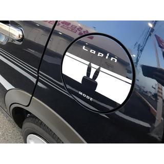 スズキ(スズキ)の給油口ステッカー ラパン モード HE33S用 & セキュリティ ステッカー(車外アクセサリ)