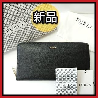 フルラ(Furla)の新品 未使用 仕事運劇的アップ!新品 フルラ 長財布 ONYX ブラック 黒(財布)