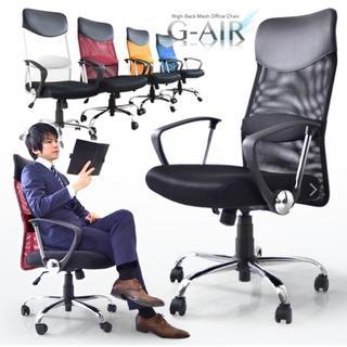 オフィスチェア パソコンチェア ハイバック リモートワーク 椅子(デスクチェア)