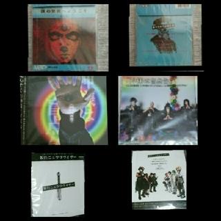 えんそく CD 新品 2枚  ・ 中古 1枚(ポップス/ロック(邦楽))