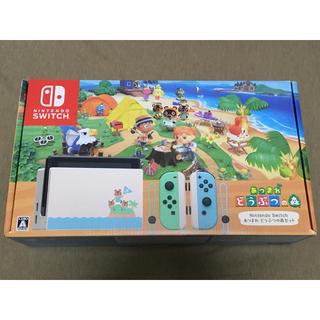 ニンテンドースイッチ(Nintendo Switch)のNintendo Switch あつまれどうぶつの森 セット(家庭用ゲーム機本体)