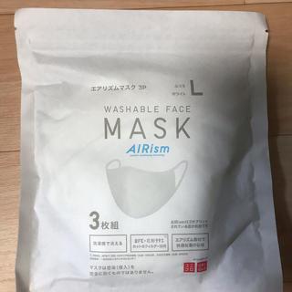 ユニクロ エアリズム マスク 新品 未使用未開封