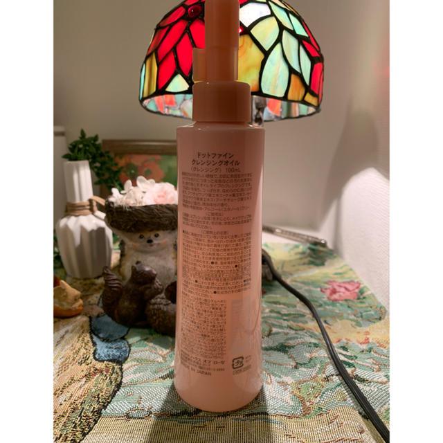HOUSE OF ROSE(ハウスオブローゼ)のハウスオブローゼ ドットファイン クレンジングオイル コスメ/美容のスキンケア/基礎化粧品(クレンジング/メイク落とし)の商品写真