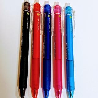 パイロット(PILOT)のPILOT フリクション ペン ボールペン ノック式 0.5 5本セット(ペン/マーカー)