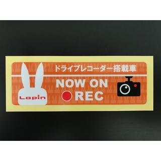 スズキ(スズキ)のラパン ドラレコ (オレンジ)& セキュリティ ステッカー(車外アクセサリ)