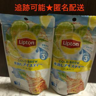 ユニリーバ(Unilever)のリプトン コールドブリュー アールグレイ ティーバッグ 2袋(茶)