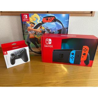 ニンテンドースイッチ(Nintendo Switch)のNintendo Switch&プロコン&リングフィットアドベンチャー(DL版)(家庭用ゲーム機本体)