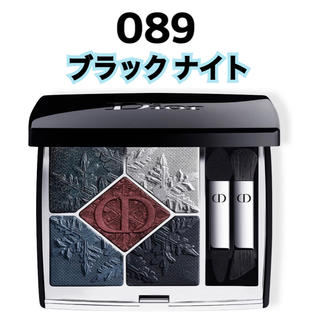 Dior - 箱付き新品 Dior 限定 サンククルール ブラック ナイト 089