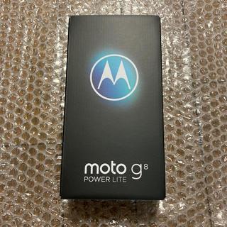 ANDROID - モトローラ moto g8 power lite ポーラブルー