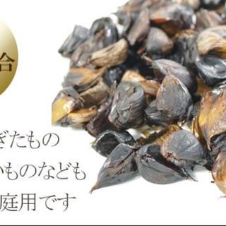 青森県産福地ホワイト 黒にんにく 訳ありバラ1キロ  黒ニンニク(野菜)