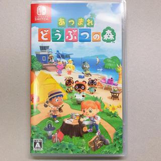 ニンテンドースイッチ(Nintendo Switch)のNintendo Switch カセット【あつまれどうぶつの森】(家庭用ゲーム機本体)