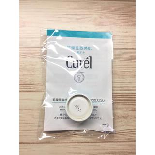 キュレル(Curel)のキュレル 潤浸保湿 クリーム サンプル(サンプル/トライアルキット)