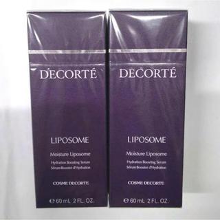 COSME DECORTE - コスメデコルテ  導入美容液 リポソーム