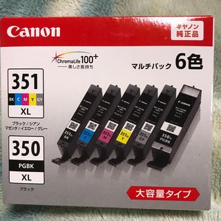 キヤノン(Canon)のfutorukun1様専用(オフィス用品一般)