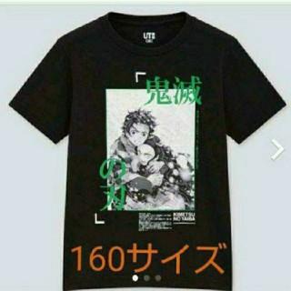 UNIQLO - 新品未使用タグ付き☆鬼滅の刃 黒 Tシャツ ユニクロ 160