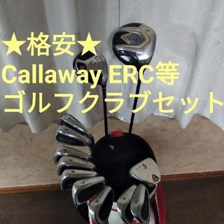 キャロウェイ(Callaway)の★必見★  Callaway  メンズ ゴルフクラブセット(クラブ)