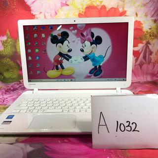 東芝 - (A1032)東芝ノートパソコン本体 T55/PW. オフィス SSD