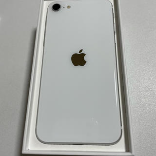 Apple - ◇新品同様◇Apple iPhone SE2 64GB ホワイト/SIMフリー