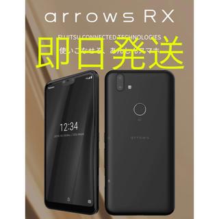 arrows - 新品未使用 arrows RX SIMフリー