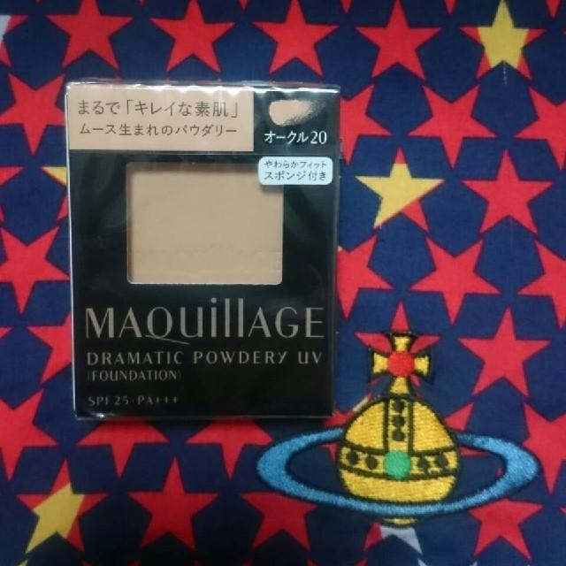 MAQuillAGE(マキアージュ)のマキアージュ ファンデーション オークル20  コスメ/美容のベースメイク/化粧品(ファンデーション)の商品写真