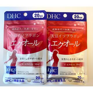 ディーエイチシー(DHC)のDHC エクオール(その他)