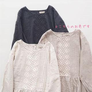 SM2 - 新作 綿麻起毛レースワンピース ベージュ