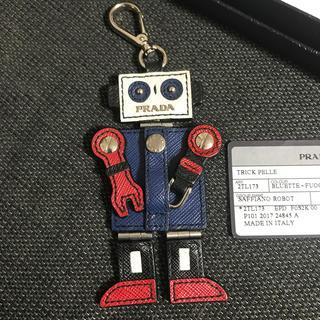 PRADA - PRADA サフィアーノ ロボットバッグチャーム 美品