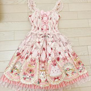 Angelic Pretty - Salon de the Rose jsk メロトイ トイファン