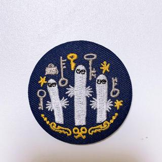ニョロニョロ 刺繍ブローチ